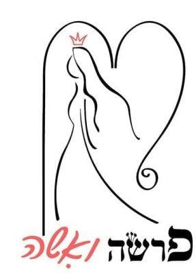 logo_parasha2